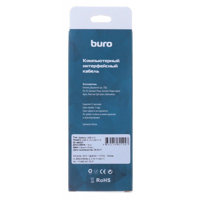Кабель Buro BHP RET USB_AF18 USB A(m) USB A(f) 1.8м серый блистер