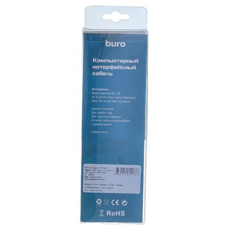 Переходник Buro BHP RET TPC-HDM USB Type-C (m) HDMI (f) USB 3.0 A(f) USB Type-C (f) белый