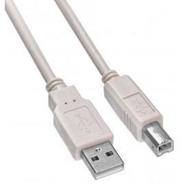 Кабель Buro USB2.0-AM/BM USB A(m) USB B(m) 1.8м серый