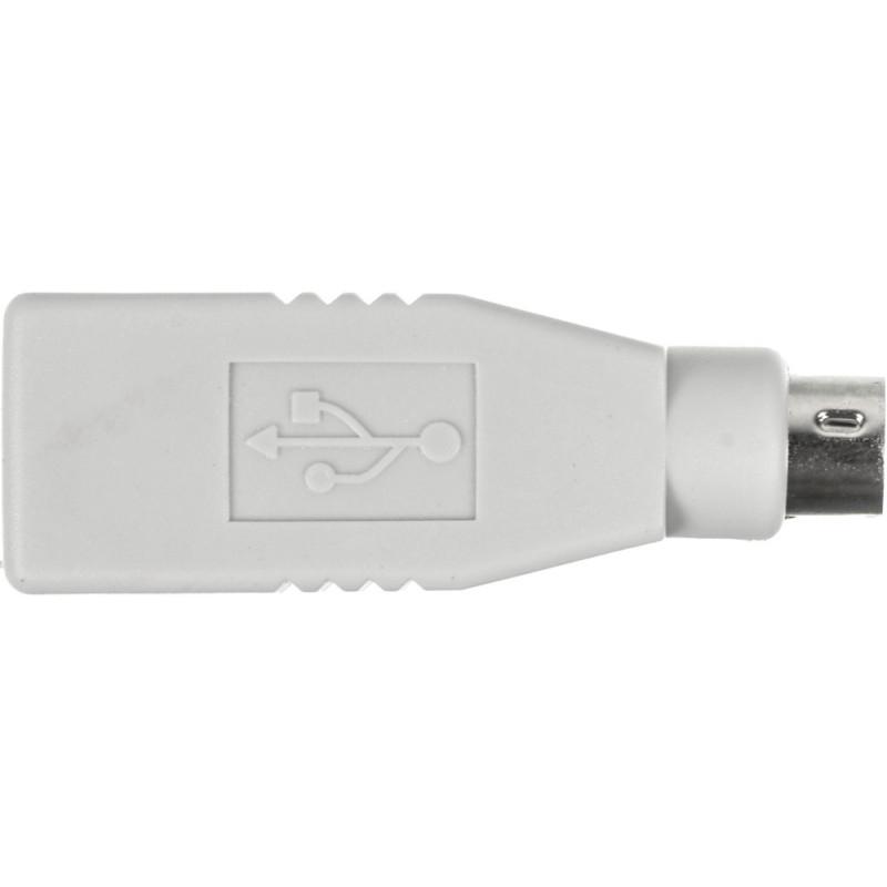 Переходник Ningbo MD6M USB013A PS/2 (m) USB A(f) серый
