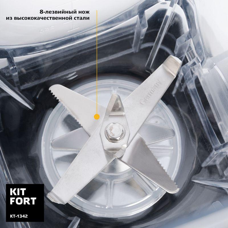 Блендер стационарный Kitfort КТ-1342 1500Вт серебристый/черный