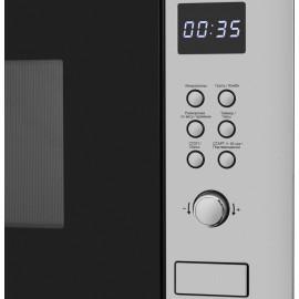 Микроволновая печь Maunfeld MBMO.25.8S 25л. 900Вт нержавеющая сталь/черный (встраиваемая)