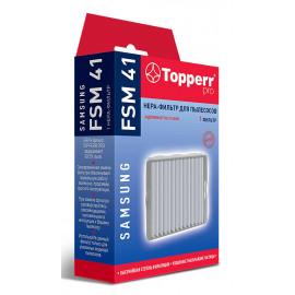 Фильтр Topperr FSM 41 (1фильт.)