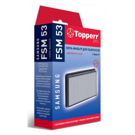 Фильтр Topperr FSM 53 (1фильт.)