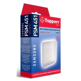Фильтр Topperr FSM 451 (1фильт.)