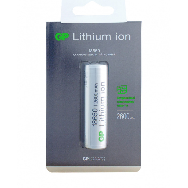 Аккумулятор GP 1865026FPE 18650 Li-Ion 2600mAh (1шт)