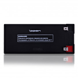 Батарея для ИБП Ippon IPL12-9 12В 9Ач