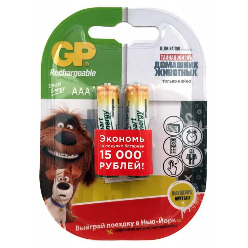 Аккумулятор GP Smart Energy 40AAAHCSV AAA NiMH 400mAh (2шт)