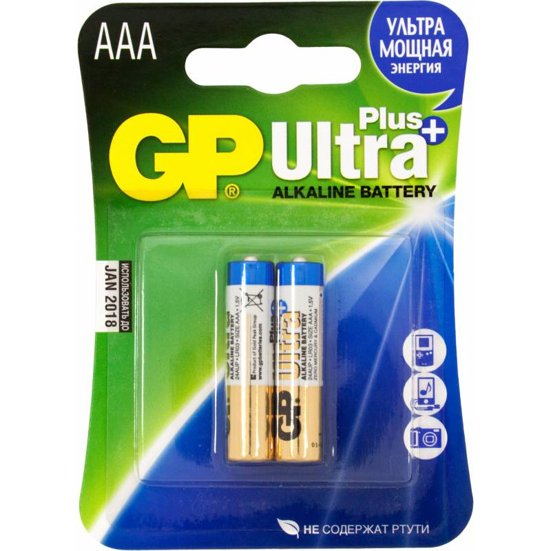 Батарея GP Ultra Plus Alkaline 24AUP LR03 AAA (2шт)