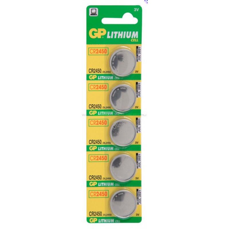 Батарея GP Lithium CR2450 (5шт)