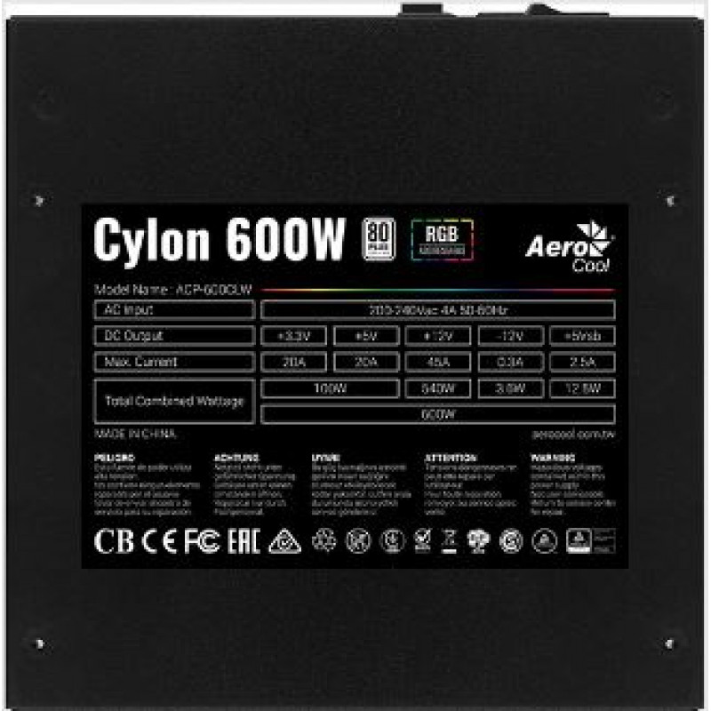 Блок питания Aerocool ATX 600W CYLON 600 80+ (24+4+4pin) APFC 120mm fan color 5xSATA RTL