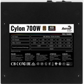 Блок питания Aerocool ATX 700W CYLON 700 80+ (24+4+4pin) APFC 120mm fan color 5xSATA RTL