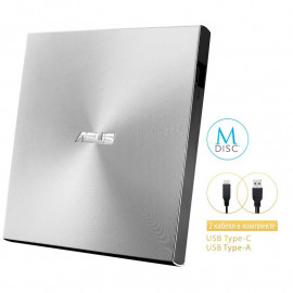 Привод DVD-RW Asus SDRW-08U9M-U серебристый USB slim ultra slim M-Disk Mac внешний RTL