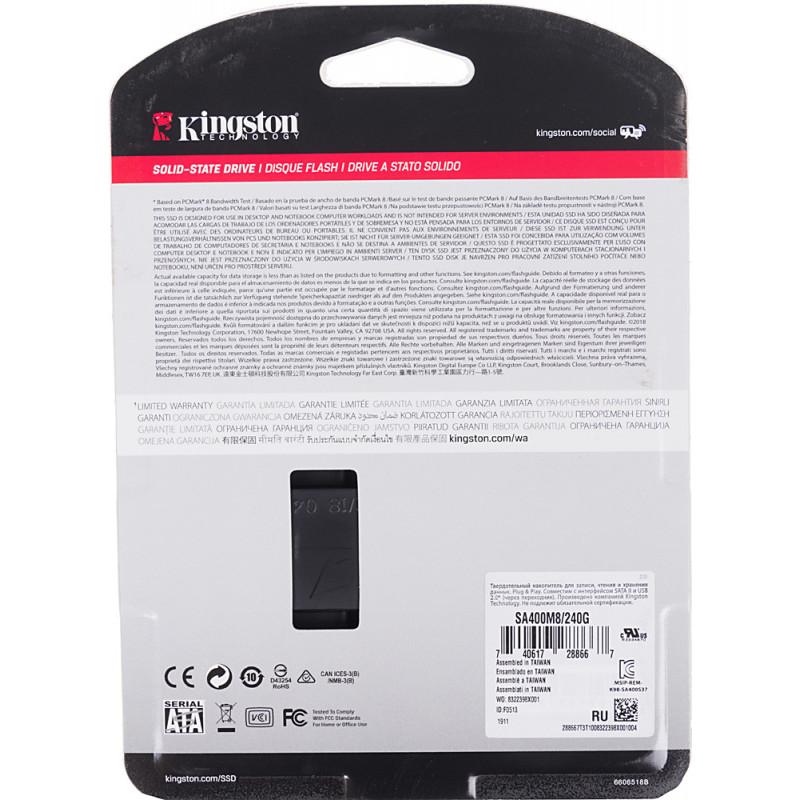 Накопитель SSD Kingston SATA III 240Gb SA400M8/240G A400 M.2 2280