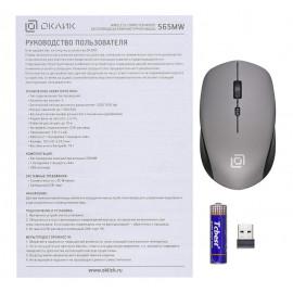 Мышь Оклик 565MW matt черный/серый оптическая (1600dpi) беспроводная USB для ноутбука (4but)