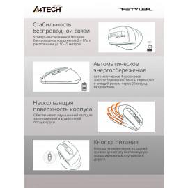 Мышь A4Tech Fstyler FG30 белый/серый оптическая (2000dpi) беспроводная USB (6but)
