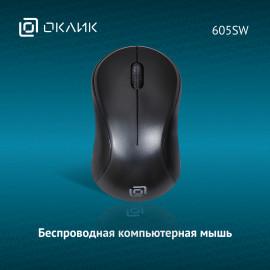 Мышь Оклик 605SW черный оптическая (1200dpi) беспроводная USB для ноутбука (3but)