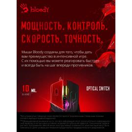 Мышь A4Tech Bloody Q51 черный/рисунок оптическая (3200dpi) USB3.0 (8but)