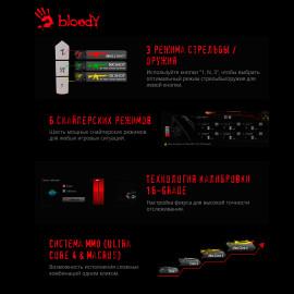 Мышь A4Tech Bloody V3 черный оптическая (3200dpi) USB3.0 (8but)