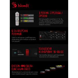 Мышь A4Tech Bloody V7 черный оптическая (3200dpi) USB3.0 (8but)