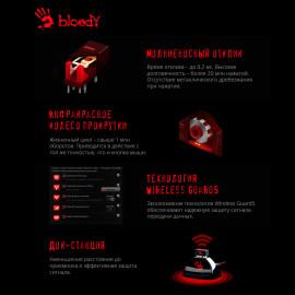 Мышь A4Tech Bloody R8 metal feet Skull design черный оптическая (4000dpi) беспроводная USB3.0 (8but)