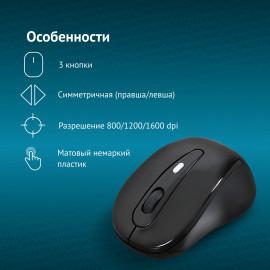 Мышь Оклик 435MW черный оптическая (1600dpi) беспроводная USB для ноутбука (4but)