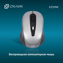 Мышь Оклик 435MW черный/серый оптическая (1600dpi) беспроводная USB для ноутбука (4but)