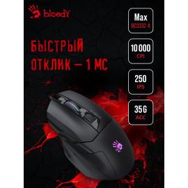 Мышь A4Tech Bloody W70 Max черный оптическая (10000dpi) USB