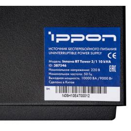 Источник бесперебойного питания Ippon Innova RT 10K Tower 3/1 9000Вт 10000ВА черный