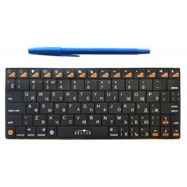 Клавиатура Оклик 840S черный USB беспроводная BT slim