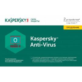 Программное Обеспечение Kaspersky Anti-Virus Russian 2PC 1Y Rnwl Card (KL1171ROBFR)