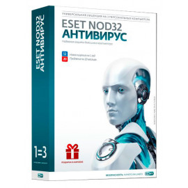 Программное Обеспечение Eset NOD32 Антивирус лиц на 1год или прод на 20мес 3PC Box (NOD32-ENA-1220(BOX)-1-1)
