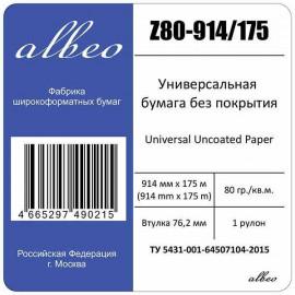 Бумага Albeo Z80-914/175 36
