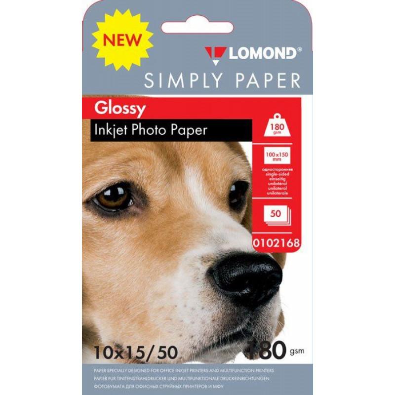 Бумага Lomond Simply 0102168 10x15/180г/м2/50л./белый CIE148% глянцевое для струйной печати