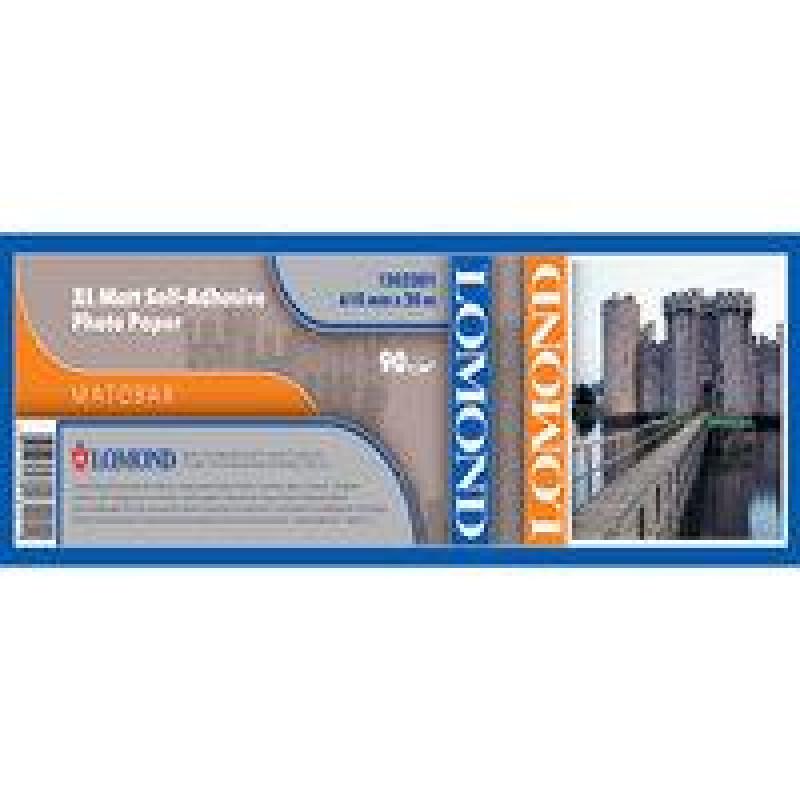 Бумага Lomond 1202202 914мм-20м/90г/м2/белый матовое самоклей. для струйной печати втулка:50.8мм (2