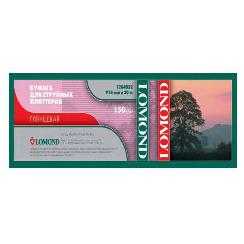 Бумага Lomond 1204032 36