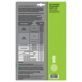 Пленка Cactus CS-FSA415015 A4/150г/м2/15л./прозрачный самоклей. для струйной печати