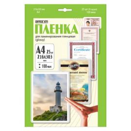 Пленка для ламинирования Office Kit 100мкм A4 (25шт) глянцевая 216x303мм LPA4100