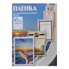 Пленка для ламинирования Office Kit 80мкм A5 (100шт) глянцевая 154x216мм PLP10320