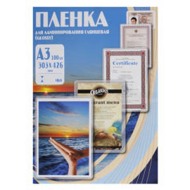 Пленка для ламинирования Office Kit 80мкм A3 (100шт) глянцевая 303x426мм PLP10330