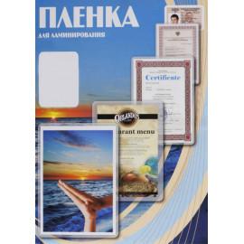 Пленка для ламинирования Office Kit 250мкм A4 (100шт) глянцевая 216x303мм Office Kit (PLP12123-1)