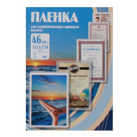Пленка для ламинирования Office Kit 100мкм A6 (100шт) глянцевая 111x154мм PLP111 (PLP111*154/100)