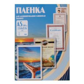 Пленка для ламинирования Office Kit 100мкм A5 (100шт) глянцевая 154x216мм PLP10620