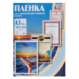 Пленка для ламинирования Office Kit 75мкм A3 (100шт) глянцевая PLP10030