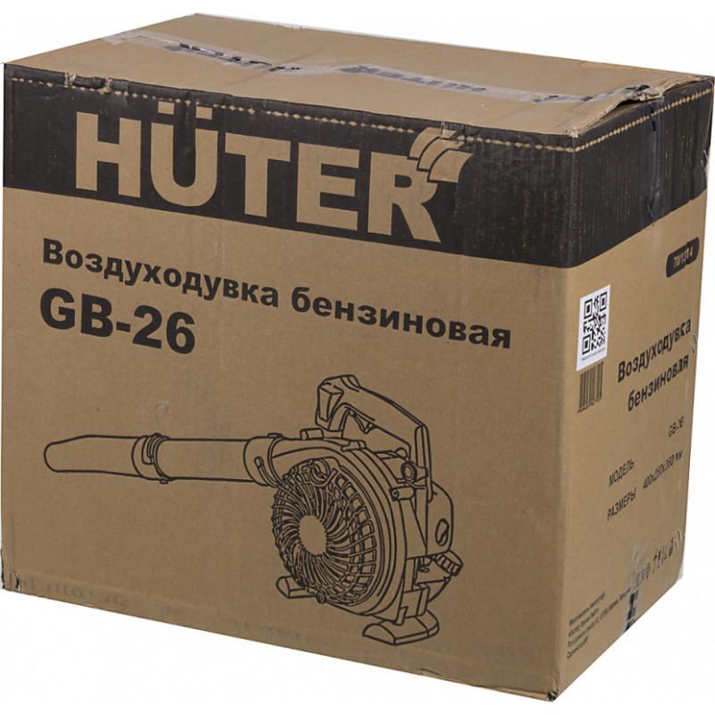 Воздуходувка Huter GB-26 750Вт желтый/черный