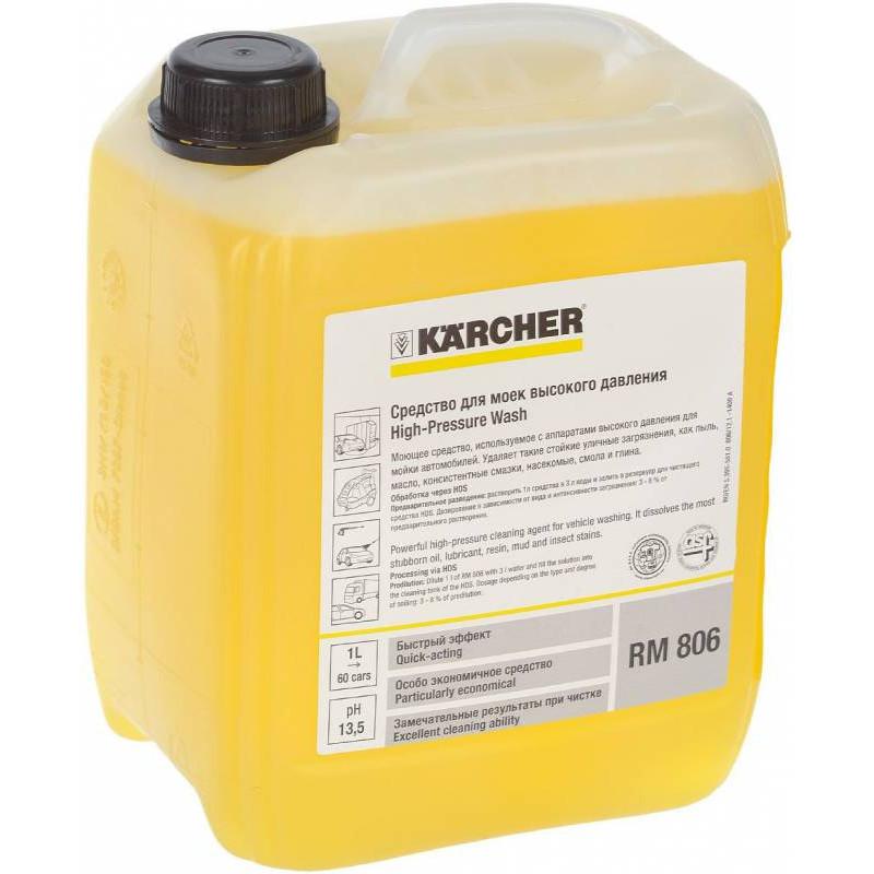 Автошампунь Karcher RM 806 5л.