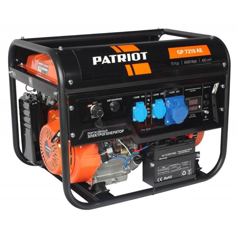 Генератор Patriot GP 7210AE 6.5кВт